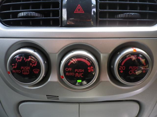 M 4WD 1オーナー HDD スマートキー シートヒーター(12枚目)