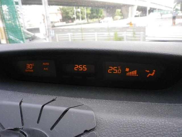 250RX FOUR 1オナ 記録 禁煙 ナビ スマートキー(14枚目)