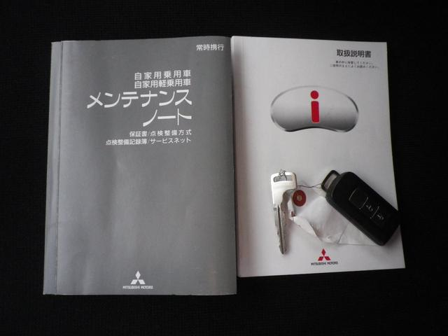 LX 1オーナー 記録簿 禁煙車 スマートキー キセノン(7枚目)