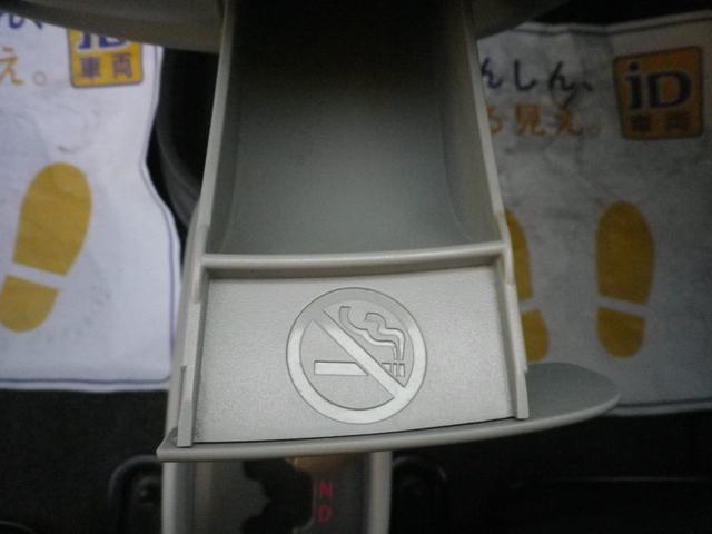 LX 1オーナー 記録簿 禁煙車 スマートキー キセノン(9枚目)