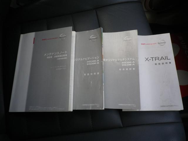 S 4WD ワンオーナー 記録簿 HDD シートヒーター(7枚目)