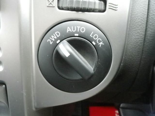 S 4WD ワンオーナー 記録簿 HDD シートヒーター(13枚目)