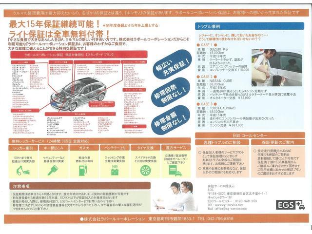 S 4WD ワンオーナー 記録簿 HDD シートヒーター(26枚目)