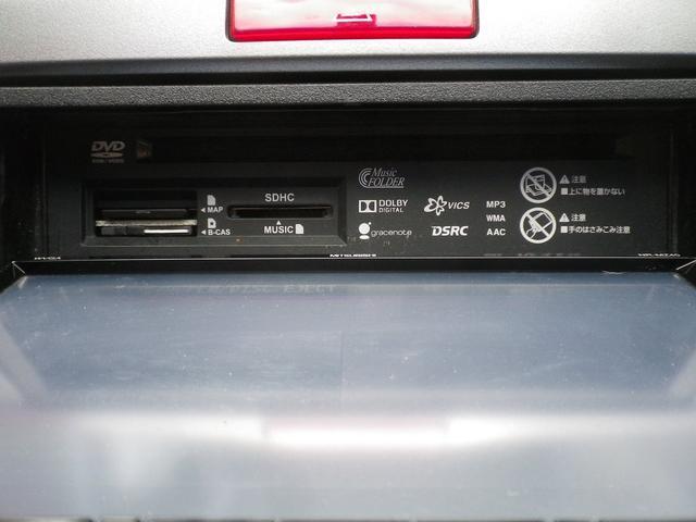 CD,DVD,SDカードスロットル,ミュージックサーバー,フルセグ地デジチューナー内蔵。