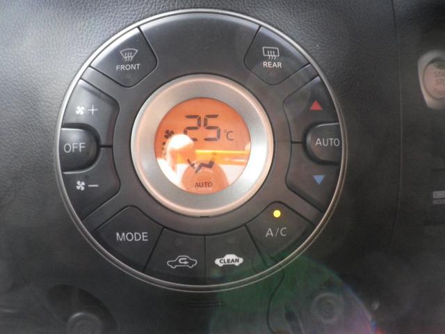 ライダー アイドルストップ 2オーナー 記録簿 禁煙車 ナビ 地デジ スマートキー キセノン アルミ(12枚目)