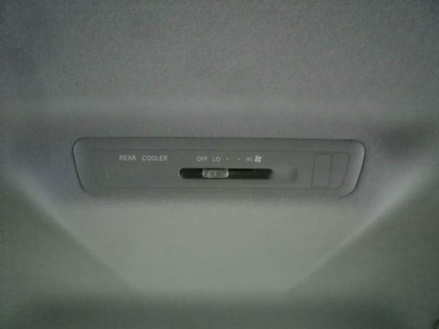後席用クーラーコントローラー。