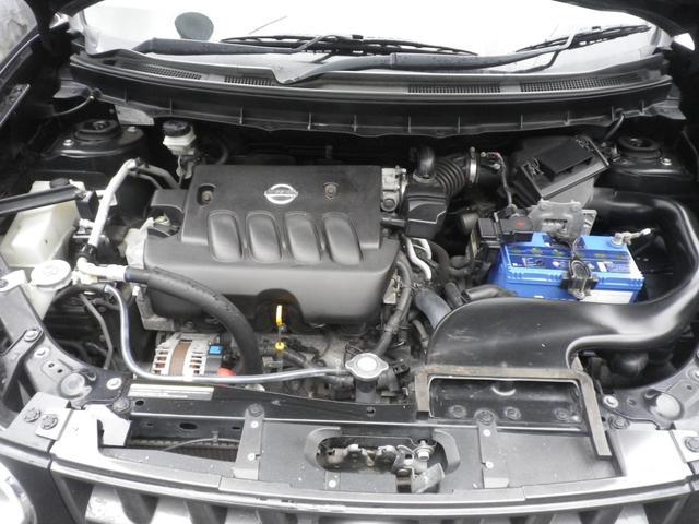 20X 4WD 2オーナー 記録簿 禁煙車 HDDナビ バックカメラ スマートキー 17インチアルミホイール(5枚目)