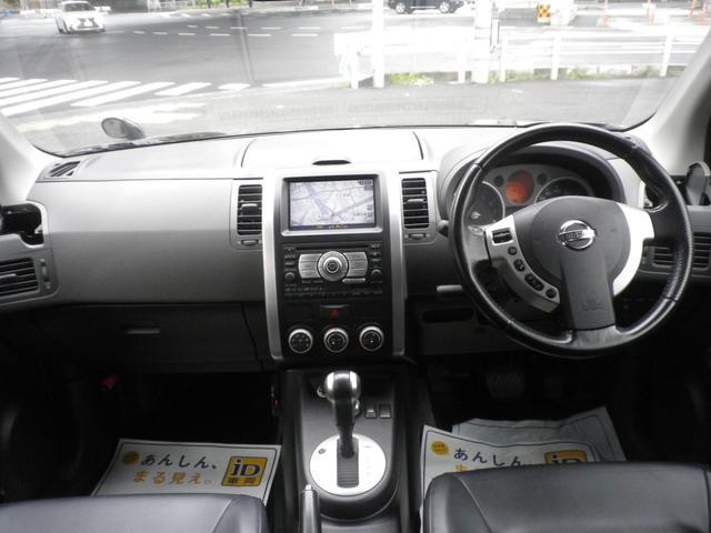 20X 4WD 2オーナー 記録簿 禁煙車 HDDナビ バックカメラ スマートキー 17インチアルミホイール(8枚目)