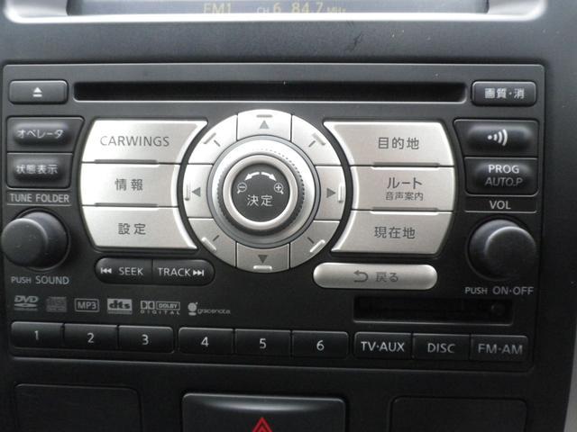 20X 4WD 2オーナー 記録簿 禁煙車 HDDナビ バックカメラ スマートキー 17インチアルミホイール(10枚目)