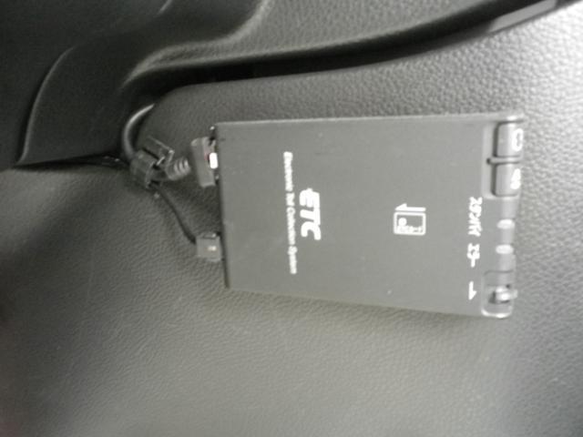 20X 4WD 2オーナー 記録簿 禁煙車 HDDナビ バックカメラ スマートキー 17インチアルミホイール(14枚目)