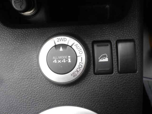 20X 4WD 2オーナー 記録簿 禁煙車 HDDナビ バックカメラ スマートキー 17インチアルミホイール(15枚目)