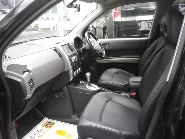 20X 4WD 2オーナー 記録簿 禁煙車 HDDナビ バックカメラ スマートキー 17インチアルミホイール(20枚目)