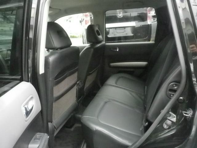 20X 4WD 2オーナー 記録簿 禁煙車 HDDナビ バックカメラ スマートキー 17インチアルミホイール(21枚目)