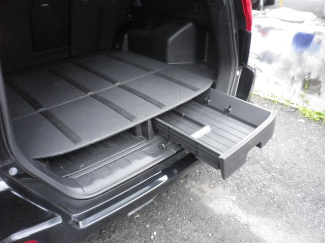 20X 4WD 2オーナー 記録簿 禁煙車 HDDナビ バックカメラ スマートキー 17インチアルミホイール(23枚目)