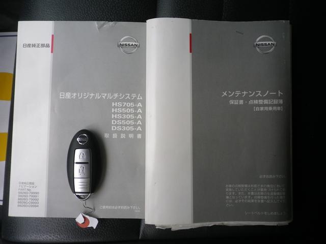 Stt 4WD 2オーナー 記録簿 禁煙車 HDD バックカメラ シートヒーター ハイパールーフレール スマートキー キセノン(8枚目)