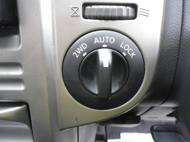 Stt 4WD 2オーナー 記録簿 禁煙車 HDD バックカメラ シートヒーター ハイパールーフレール スマートキー キセノン(16枚目)