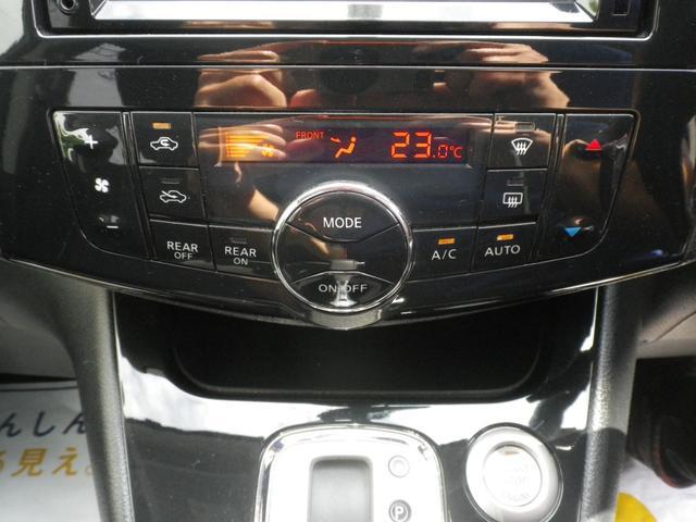 ハイウェイスター S-ハイブリッド ワンオーナー 記録簿 禁煙車 後席モニター 両側パワースライドドア Bカメラ フルセグ フォグライト(14枚目)