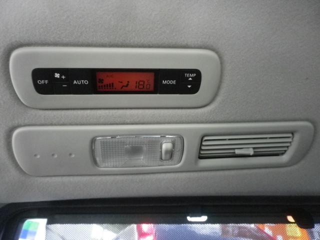 ハイウェイスター S-ハイブリッド ワンオーナー 記録簿 禁煙車 後席モニター 両側パワースライドドア Bカメラ フルセグ フォグライト(15枚目)
