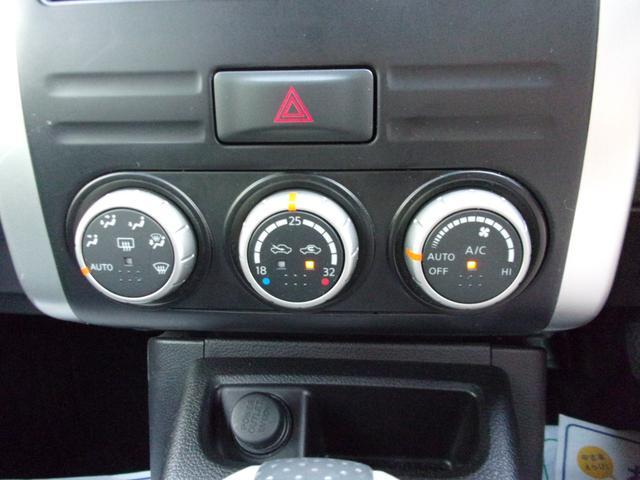 20Xtt 4WD 1オーナー 記録簿 禁煙車 ナビ ブルトゥース バックカメラ スマートキー キセノン 全席シートヒーター 18インチ(13枚目)