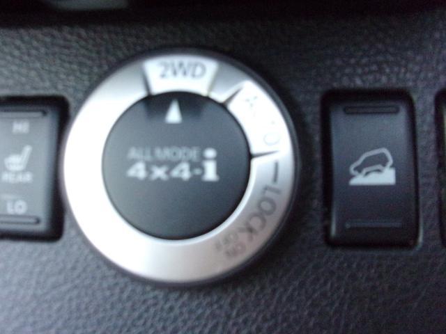 20Xtt 4WD 1オーナー 記録簿 禁煙車 ナビ ブルトゥース バックカメラ スマートキー キセノン 全席シートヒーター 18インチ(15枚目)