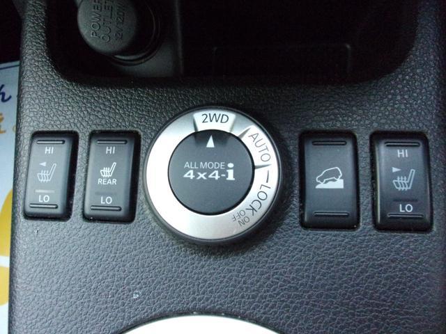 20Xtt 4WD 1オーナー 記録簿 禁煙車 ナビ ブルトゥース バックカメラ スマートキー キセノン 全席シートヒーター 18インチ(16枚目)