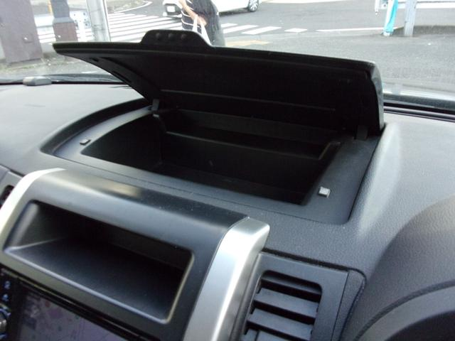 20Xtt 4WD 1オーナー 記録簿 禁煙車 ナビ ブルトゥース バックカメラ スマートキー キセノン 全席シートヒーター 18インチ(21枚目)