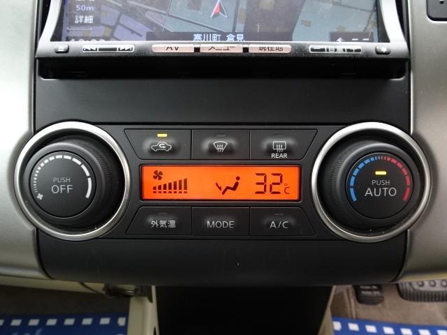 日産 ティーダ 15M SD地デジ ETC オートAC インテリジェントキー