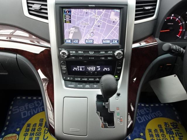 トヨタ ヴェルファイア 2.4Z モデリスタ HDDツインナビ プレミアムサウンド