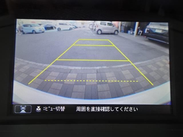 ハイブリッドLX 1オーナ HDDマルチ フルセグ Bカメラ(10枚目)