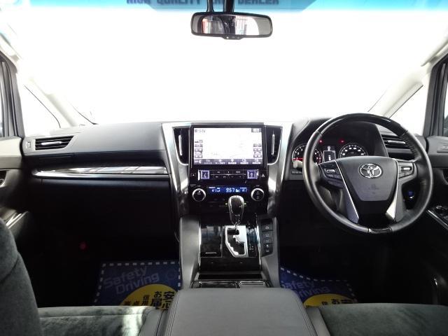 トヨタ ヴェルファイア Z G-ED 大型フルセグナビ 後席モニタ 車高調 20AW