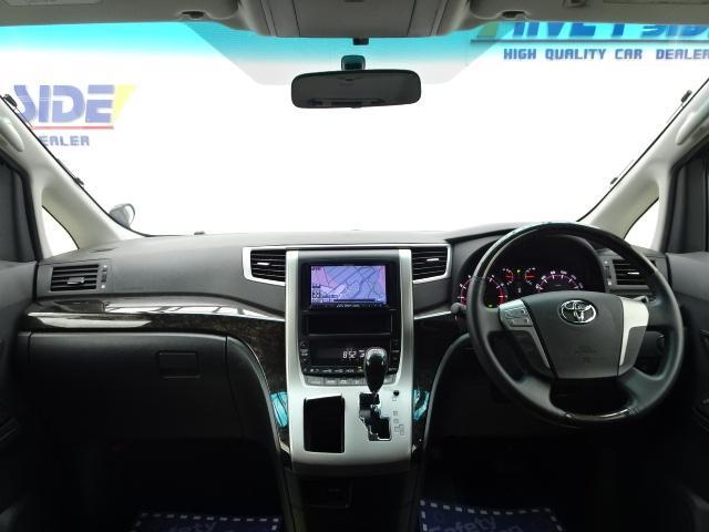 トヨタ ヴェルファイア 2.4Z HDDフルセグナビ Bカメラ 後席モニター ETC