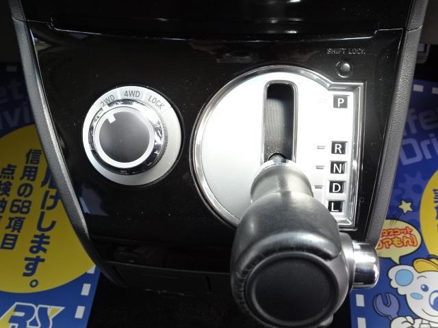 ローデスト ロイヤルツーリング 黒革 大型ツインナビBカメラ(12枚目)