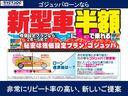 神奈川県、県央地区に多数店舗があり、総在庫850台の品揃い!