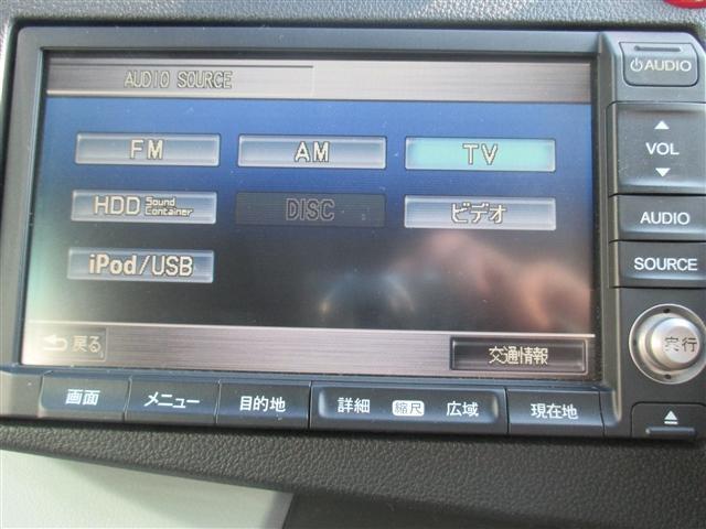 α 無限エアロリアスポ6速マニュアルHDDナビBカメラ(7枚目)