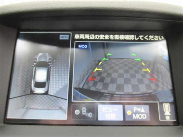 「日産」「スカイライン」「セダン」「神奈川県」の中古車8