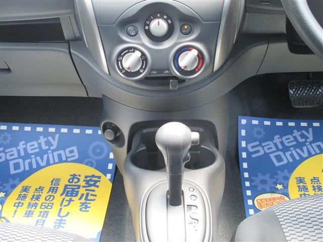 「ミツオカ」「ビュート」「セダン」「神奈川県」の中古車5