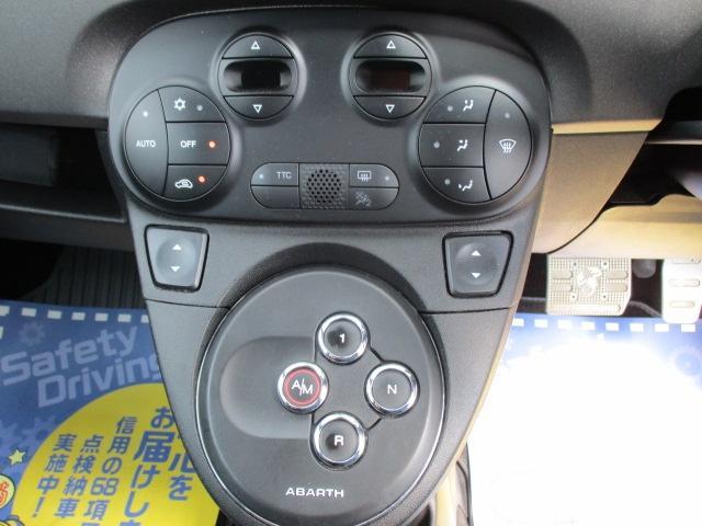 「アバルト」「595」「コンパクトカー」「神奈川県」の中古車11