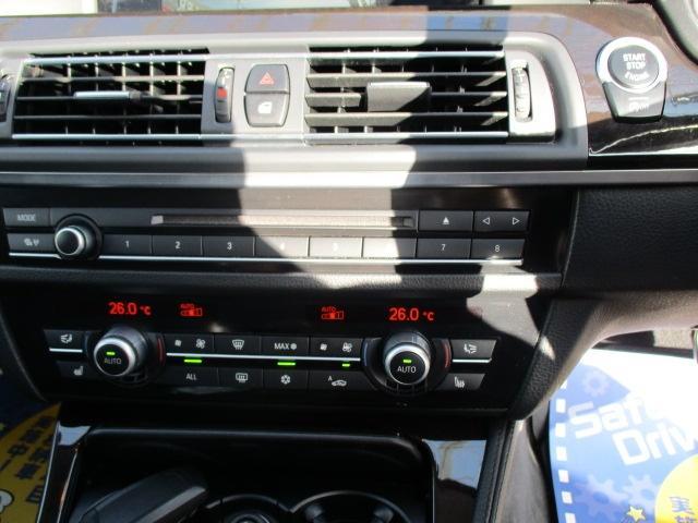 「BMW」「5シリーズ」「ステーションワゴン」「神奈川県」の中古車9