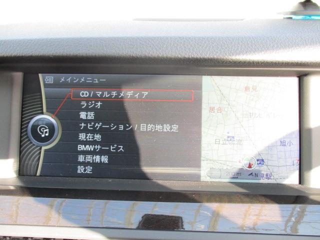 「BMW」「5シリーズ」「ステーションワゴン」「神奈川県」の中古車11