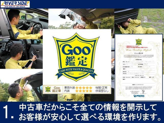 ハイブリッドX DAMD(ダムド)CLASICO フェイスチェンジキット ウッドストライプ DEAN CROSS COUNTRY15ホィール トリップバスケットルーフラック付き シートヒーター セーフティーサポート(49枚目)