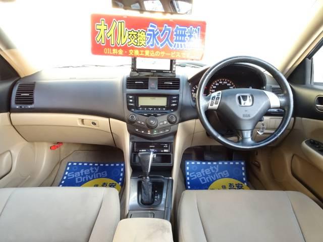 ホンダ アコードワゴン 24T Mオンダッシュナビ電動リアゲートキーレス社外アルミ