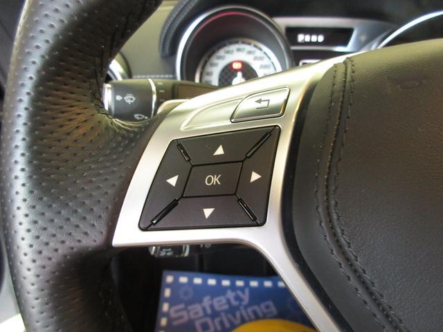SL350ブルーエフィシェンシーAMGスポーツパッケージ(9枚目)