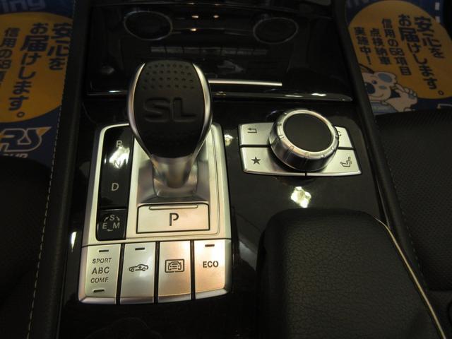 SL350ブルーエフィシェンシーAMGスポーツパッケージ(13枚目)