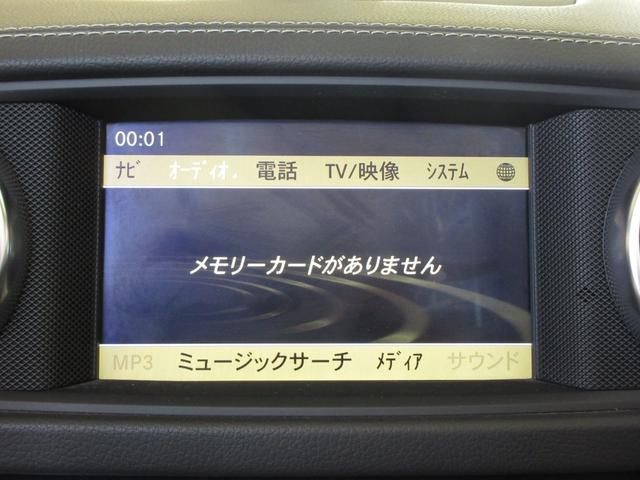 SL350ブルーエフィシェンシーAMGスポーツパッケージ(14枚目)