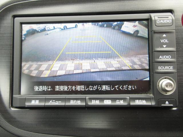 L モデューロエアロ15アルミHDDインターナビBカメラ(9枚目)