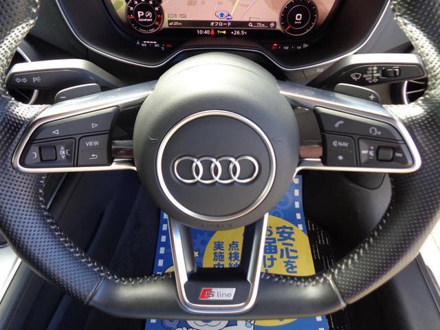 2.0TFSI クワトロ Sラインパッケージ バーチャルコクピット 電動可変式リアスポイラー Sライン専用前後バンパー 専用シート・ステアリング ナビフルセグ バックセンサー ETC スマートキー LED 18専用アルミ 2000 4WDターボ(19枚目)