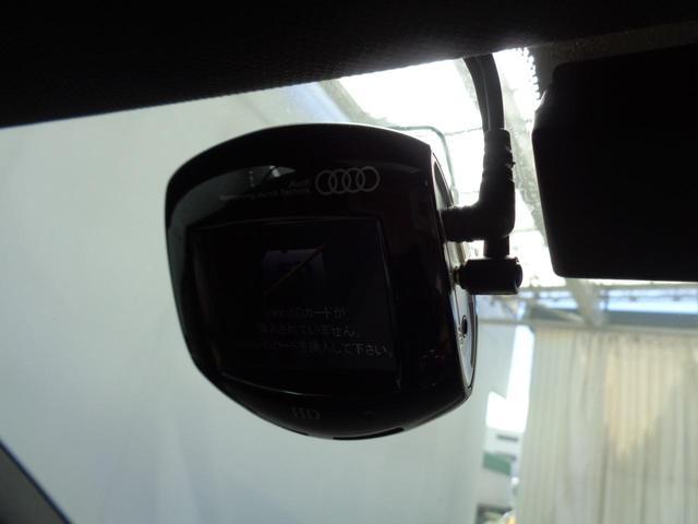 2.0TFSI クワトロ Sラインパッケージ バーチャルコクピット 電動可変式リアスポイラー Sライン専用前後バンパー 専用シート・ステアリング ナビフルセグ バックセンサー ETC スマートキー LED 18専用アルミ 2000 4WDターボ(23枚目)