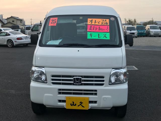 「ホンダ」「アクティバン」「軽自動車」「埼玉県」の中古車2