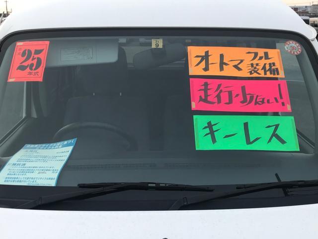 「ホンダ」「アクティバン」「軽自動車」「埼玉県」の中古車5