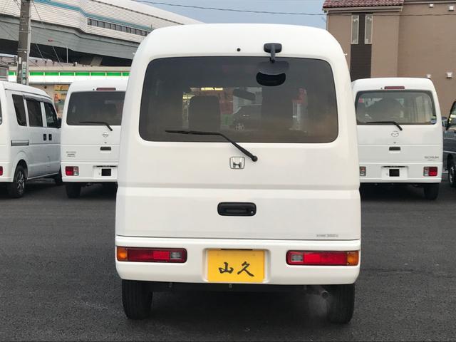 「ホンダ」「アクティバン」「軽自動車」「埼玉県」の中古車13
